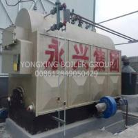 Wholesale Coal/Biomass Fired Hot Water Boiler For Hospital School Heating 0.7/1.4/2.1/2.8/4.2 MW from china suppliers