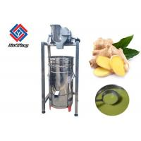 Wholesale 200kg/H Fruit Juice Making Machine Ginger Grinding Extractor One Year Warranty from china suppliers
