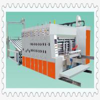 Buy cheap auto flexo lead edge feeding printer slotter die-cutter machine from wholesalers