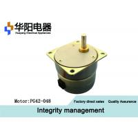 Wholesale PG42-048 Tiny DC Motor Speed Control , Precision Stepper Motor For Medical Equipment from china suppliers