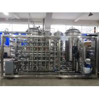 Wholesale 500LPH Pharmaceutical Purified Water Deionized RO EDI Treatment Plant from china suppliers