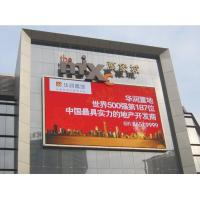Wholesale P5,p6,p7,p8,p9,p10,p12,p16,p20 outdoor full color led display wall mounted from china suppliers