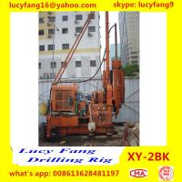 Wholesale Deuts Engine China Chongqing XY-2Bk Water Well Rotary Drilling Rig With Hydraulic Mast from china suppliers