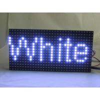 Quality Single White Color Big Video LED Screen Modules , Semi Outdoor LED Modules for sale