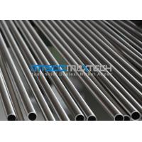 Wholesale TP304 Cold Drawn Sanitray Tube Seamless from china suppliers