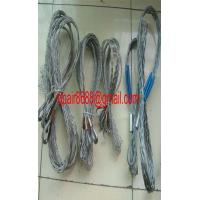 Buy cheap CABLE GRIPS,Wire Mesh Grips,Cord Grips from wholesalers