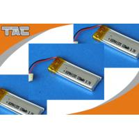 GSP041235 3.7V 120mAh Polymer Lithium Ion Battery for PDA MP3 MP4 smart card for sale
