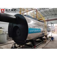 Automatic Gas Steam Boiler / Fire Tube Boiler For Apartment Building for sale