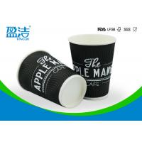 Wholesale 8oz Corrugated Hot Drink Paper Cups Heat Resistant With Food grade Materials from china suppliers