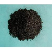 Wholesale Water Treatment Activated Carbon from china suppliers