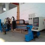China CNC Cutting-Machine for sale