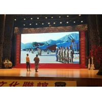 Buy cheap Tri-color P4 Indoor Rental LED Display panel video wall with seetronic Plug from wholesalers