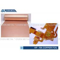 Quality 10μm Double Side Shiny RA Copper Foil Roll for FPC , tinned copper sheet for sale