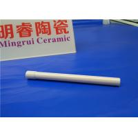 Wholesale 97% Alumina Al2o3 Ceramic Rod Heater / Industrial Ceramic Products from china suppliers