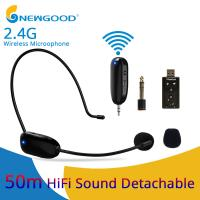 Wholesale 2.4Ghz wireless portable rechargeable Microphone with separate Transmitter and receiver 3.5mm to 6.5mm convertor from china suppliers