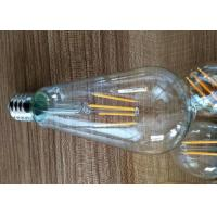 Wholesale St64 8w Led Household Light Bulbs ,  Ip20 E27 Led Replacement Bulbs For Home from china suppliers