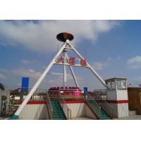 Wholesale Adjustable Speed Pendulum Amusement Ride With Shoulder Press And Seat Belt from china suppliers