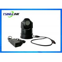 Wholesale IP66 4G PTZ Camera WiFi Wireless CCTV Transmission For Emergency Public Security from china suppliers