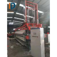 China automatic filter press / membrane filter press equipped with auto filter cloth washing for sale