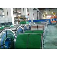 Wholesale ASTM 309S Stainless Steel Strip Coil Mill Edge / Slit Edge Prime Grade from china suppliers