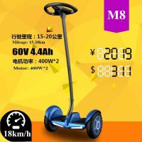Wholesale 10 Inch Skywalker Segway 2 Wheel Self Balancing Scooter With Bluetooth from china suppliers