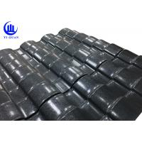 Wholesale ASA Resin Plastic Corrugated Roofing Sheets 2-Layer Co Extruded Roof from china suppliers