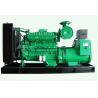 70KW Water Cooled Perkins Diesel Generator Set With Stamford Alternator , 50Hz / 60Hz for sale