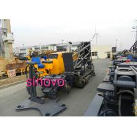 Buy cheap Horizontal Directional Drilling Rig SHD68 with Cummins engine 250kw rated power from Wholesalers