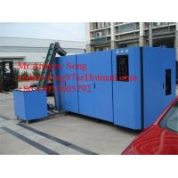 Wholesale China pet bottle machinery manufacturer from china suppliers