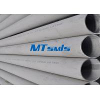 China ASTM A790 / A789 S31803 / S32750 Duplex Stainless Steel Pipe Cold Rolled ISO on sale