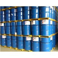 Buy cheap Industrial Grade 2-Chloroaniline OCA Chain Extender Environmentally Friendly from Wholesalers