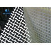 Quality 5X5MM Fiberglass Mesh Net High Temperature Resistant White Color for sale