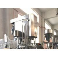 Buy cheap Aluminum Can Carbonated Drink Filling Machine 12 Heads Adjustable Speed from wholesalers