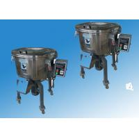Buy cheap Stainless steel plastic mixer machine plastic raw material mixer from wholesalers