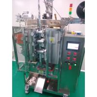 Wholesale Industrial Level Full Automatic Tomato Sauce Packaging Machine With 1 Year Warranty from china suppliers