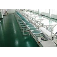 Wholesale Anodized Aluminium Profile / LED Street Lamp Panle Light Assembly Line / Production Line from china suppliers