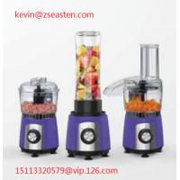 China Easten Electric Mini Chopper 350W/ Mini Food Chopper With Sports Blender Cup/ Food Processor of Meat Mincer on sale