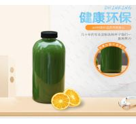 Wholesale Eco-Friendly Vape Skull Plastic Juice Bottles 400ml / 450ml Volume from china suppliers