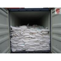 Wholesale Matting Agent Glass Industry Raw Materials Barium Carbonate With SGS from china suppliers