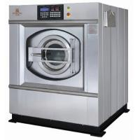 Wholesale Washer Extractor XGQ 100KG from china suppliers
