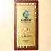 Foshan Wangyun Trading Co.,Ltd Certifications