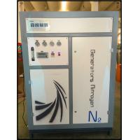 3Nm3/H 90% High Purity Industrial Oxygen Generator With Oxygen Generation System for sale