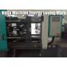 215KN Ningbo Injection Molding Machine , Hybrid Injection Molding Machine Double Cylinder for sale