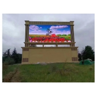 Wholesale 1R1G1B 5mm 320x10mm Outdoor Fixed LED Display from china suppliers