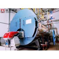 Wholesale 10 Tph Diesel Oil Steam Boiler Industrial Steam Boiler For Rice Mill Paper Mill from china suppliers