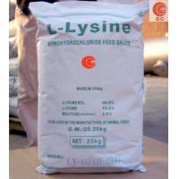 Wholesale L- Lysine Monohydrochloride Feed Grade CAS 56-87-1 feed additives for animals from china suppliers