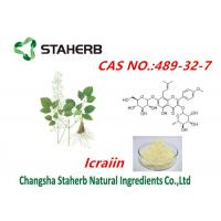 Wholesale Male Enhancement Epimedium extract powder 98% icariin yellow brown cas no.489-32-7 from china suppliers