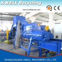 Hot Sale PET Water Bottle Recycling Washing Machine, High Output Plastic Flake Washing Recycling Machine for sale