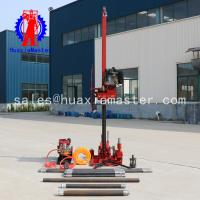 Wholesale QZ-3 diesel engine sampling drilling rig from china suppliers