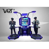 Buy cheap Two 32inch screen double player HTC Vive interactive vr battle games simulator from wholesalers